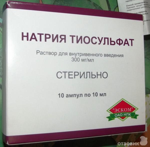 тиосульфат натрия2